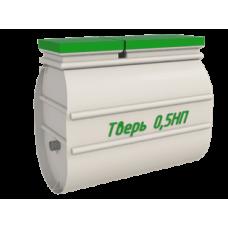 Септик Тверь-0,5 НП система очистки стоков