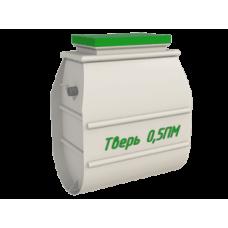 Септик Тверь-0,5 ПМ