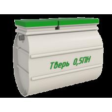 Септик Тверь-0,5 ПН система очистки стоков