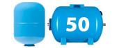 Мембранные баки 50 литров